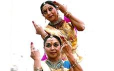 Nalini Kamalini